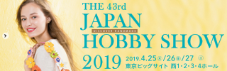 THE 42nd JAPAN HOBBY SHOW 2019