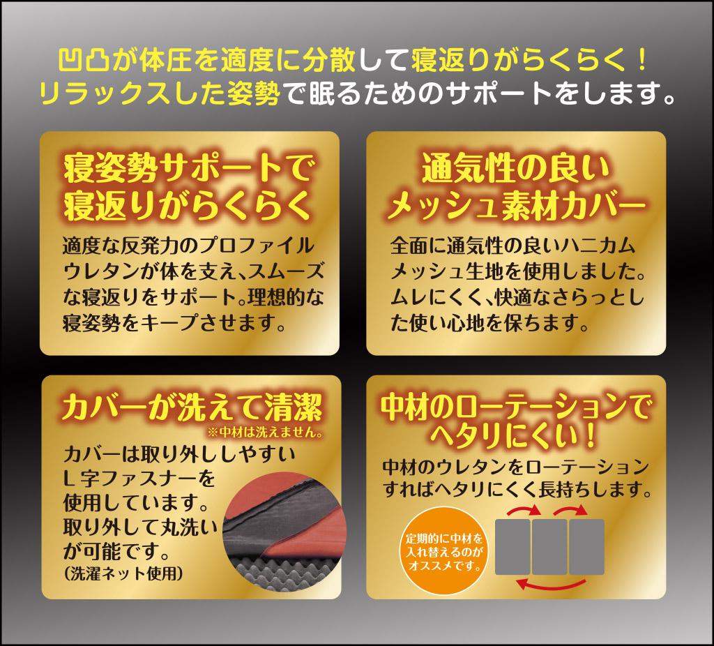 futon_image_1003_02