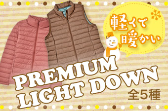 plightdown_top