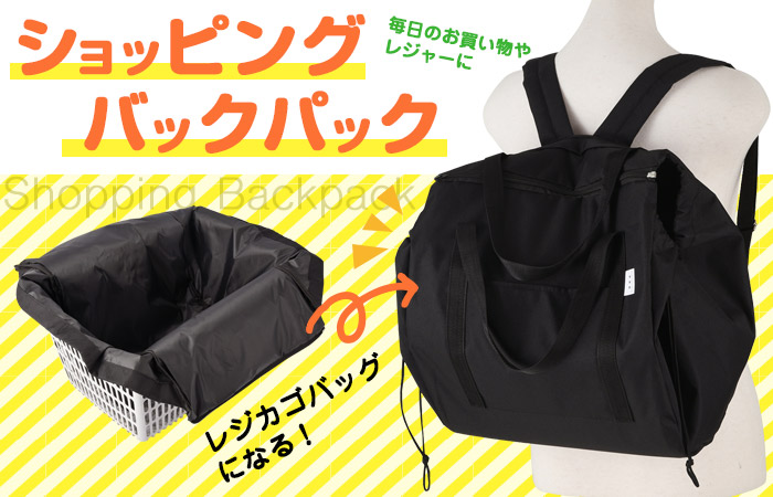 202002_shoppingbag_ttl